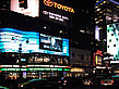 Times Square bei Nacht Foto